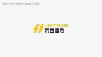 莱客健身品牌LOGO设计