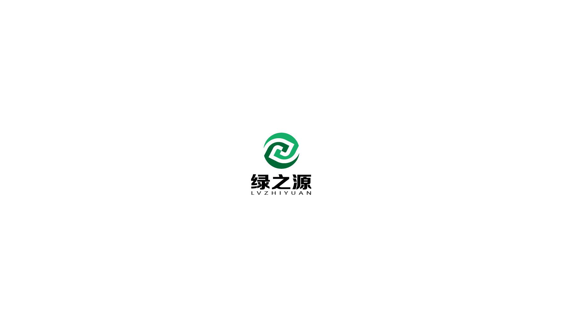 绿之源品牌LOGO设计