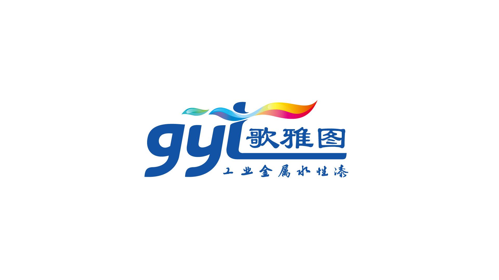 歌雅图公司LOGO万博手机官网