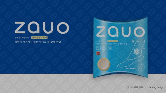 ZAUO高端女襪包裝設計入圍方案3