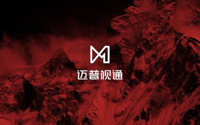 迈普视通品牌升级