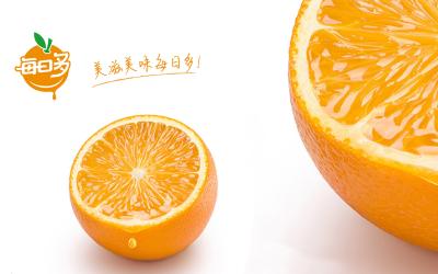 赣南橙子品牌