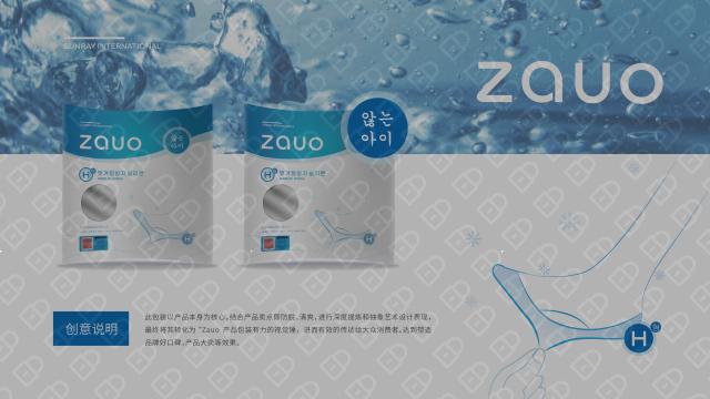 ZAUO高端女襪包裝設計入圍方案1