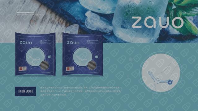 ZAUO高端女襪包裝設計入圍方案0