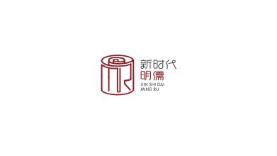 新时代明儒公司LOGO设计