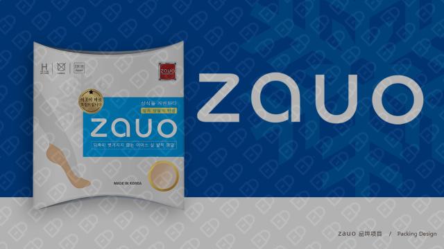 ZAUO高端女襪包裝設計入圍方案4