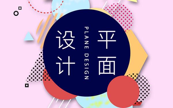 普陀村logo案例
