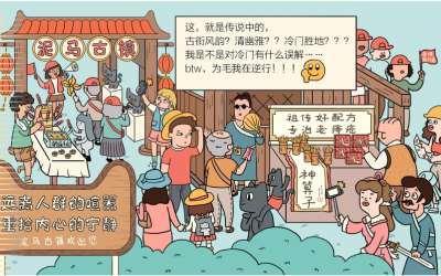 移动端天猫国庆宣传长图