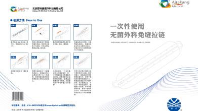 康杰画册乐天堂fun88备用网站
