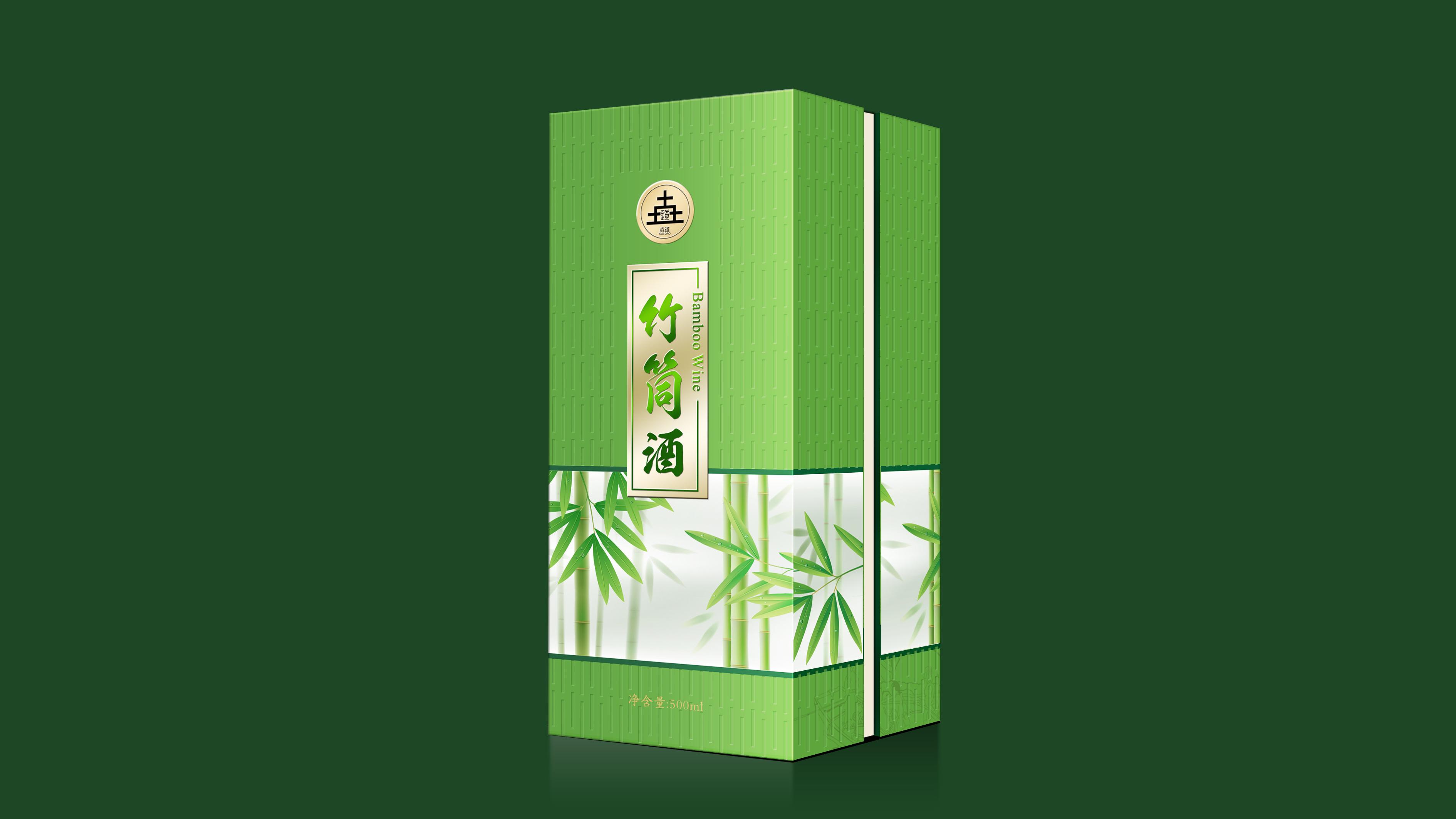 竹筒酒产品包装设计