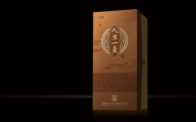 人生一壶 广州白酒包装设计