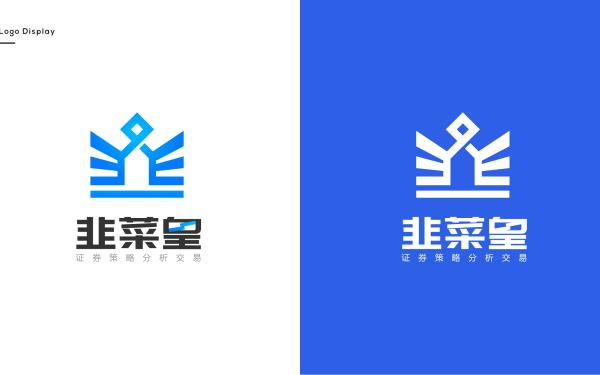 韭菜皇软件logo设计