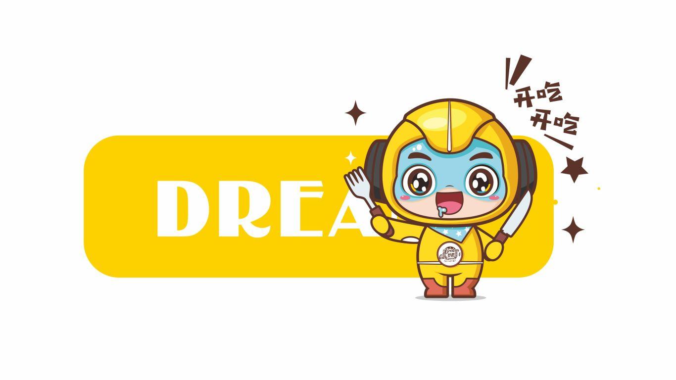 梦想汽车品牌吉祥物设计中标图3