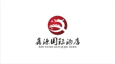 鑫源国际酒店LOGO乐天堂fun88备用网站