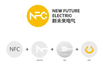 新未来电气logo设计