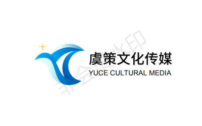 虞策logo案例