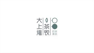 大上湾茶饮品牌LOGO设计