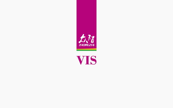 贵州百香果产地,目前正在使用的logo