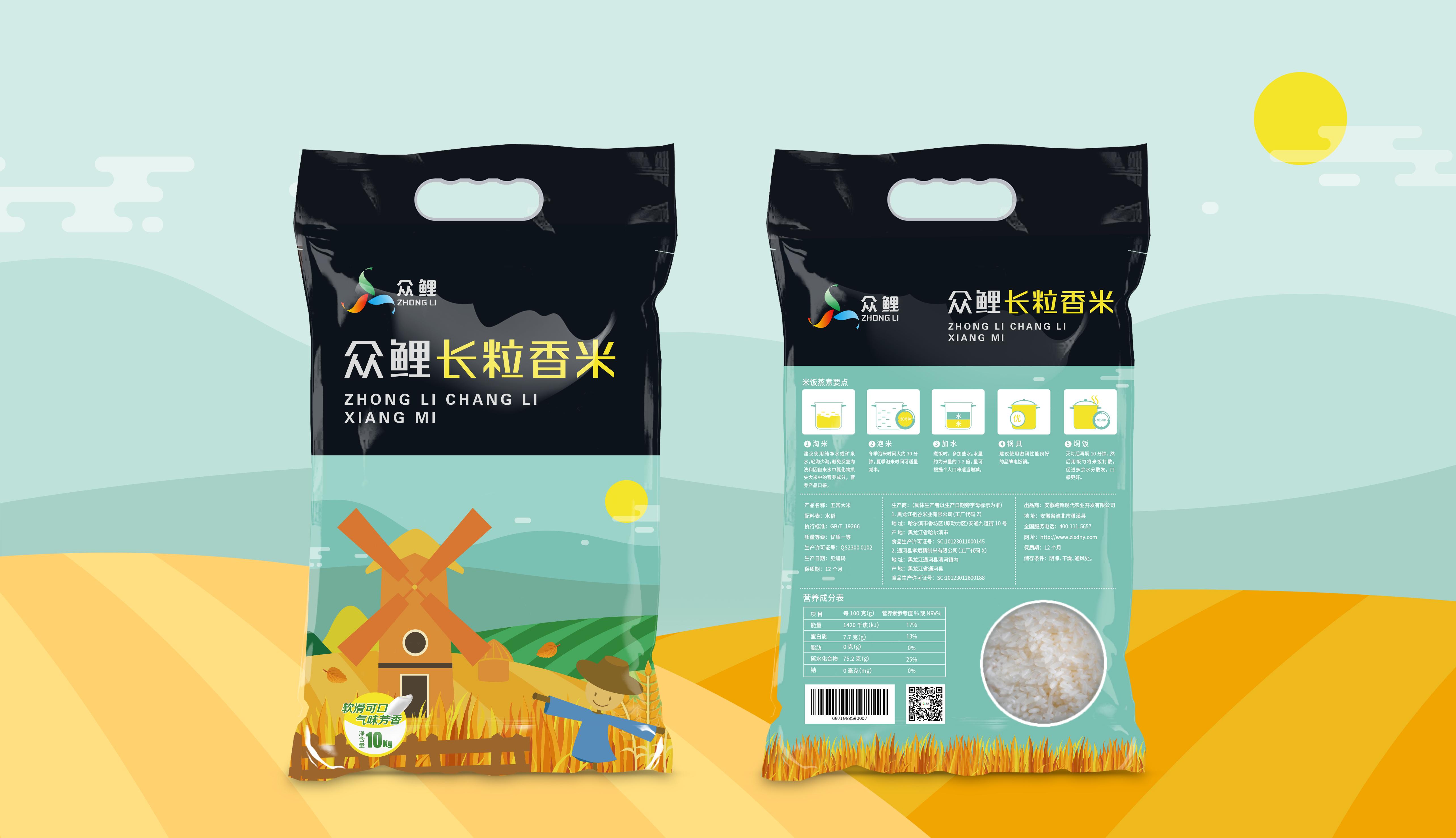 众鲤长粒香米品牌包装设计