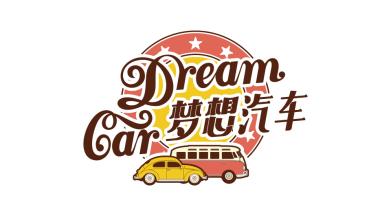 夢想汽車品牌LOGO設計