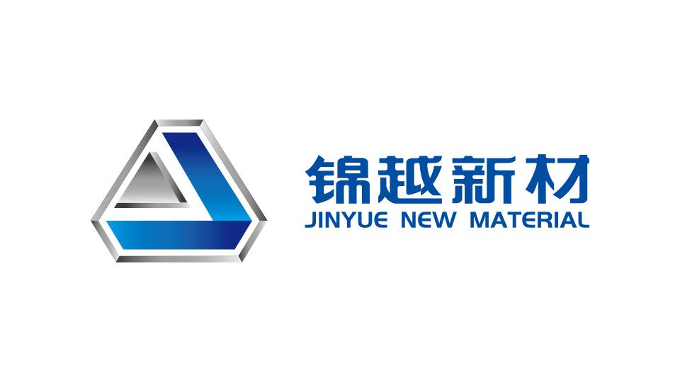 锦越新材品牌标志设计