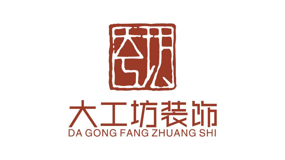 大工坊装饰品牌logo设计
