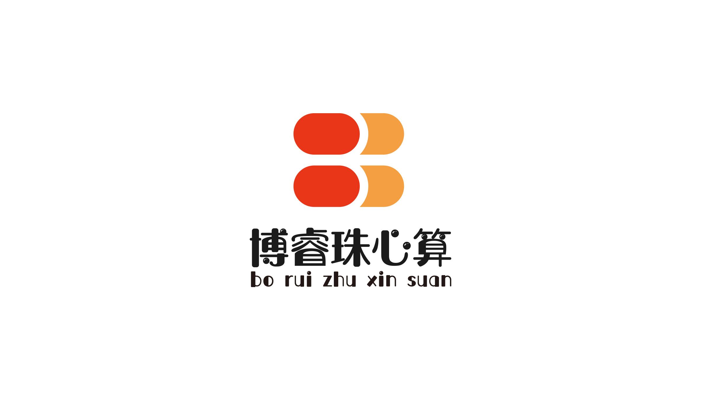 博睿珠心算培训中心LOGO设计