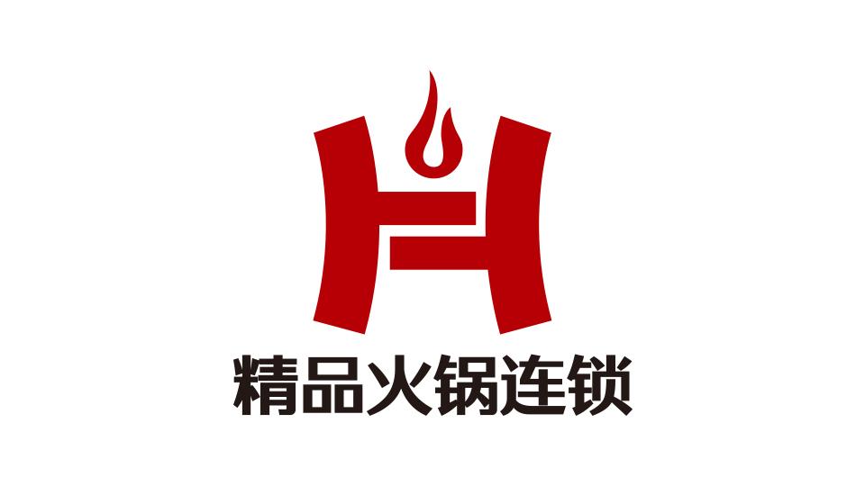 精品火锅连锁品牌LOGO设计