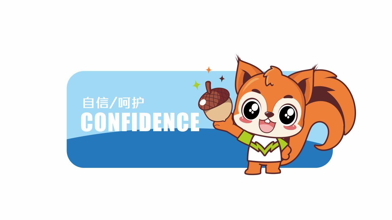 果果牧品牌吉祥物设计中标图3