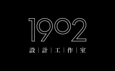 1902万博手机官网工作室Logo万博手机官网