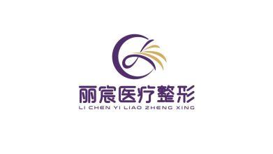 麗宸醫療品牌LOGO設計