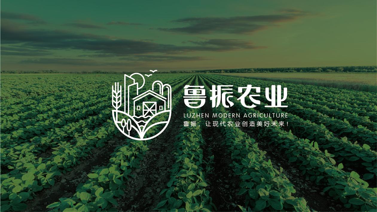 鲁振农业品牌LOGO设计中标图0
