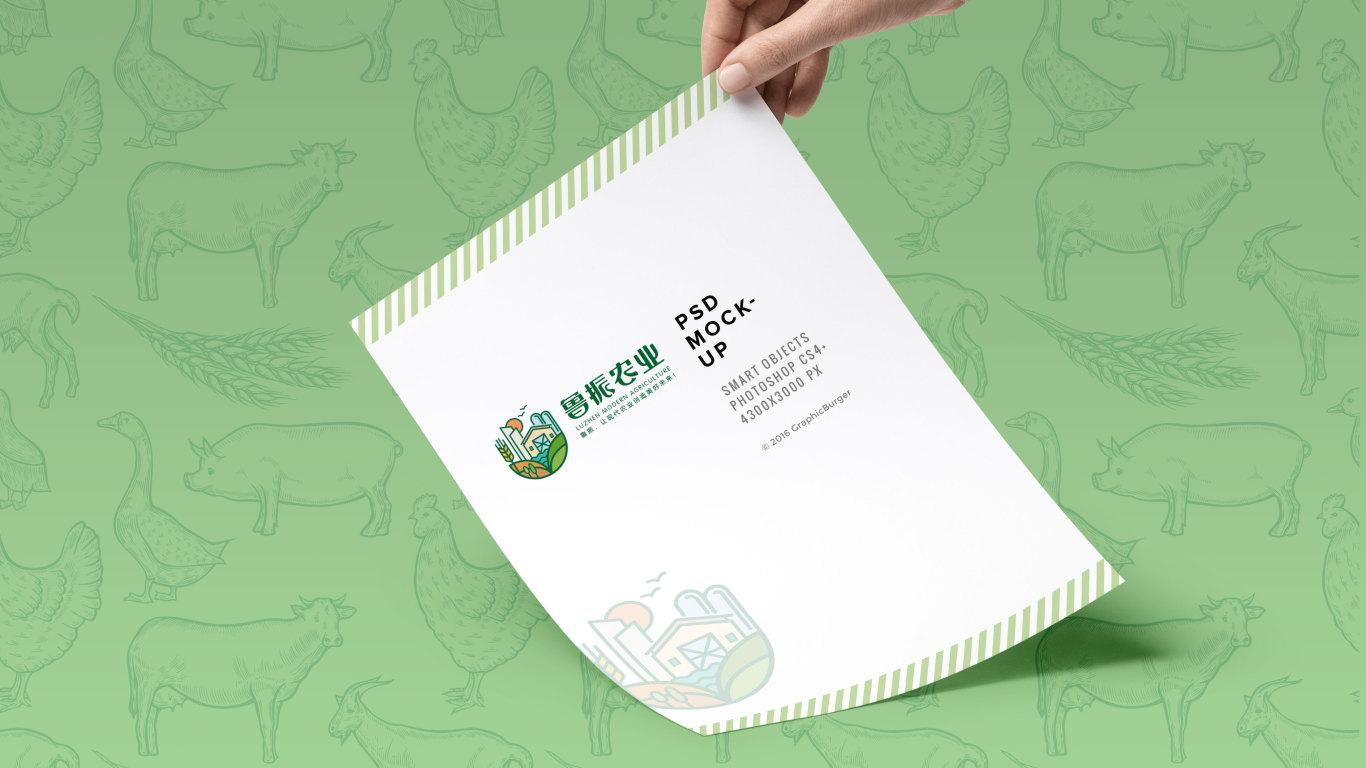 鲁振农业品牌LOGO设计中标图3