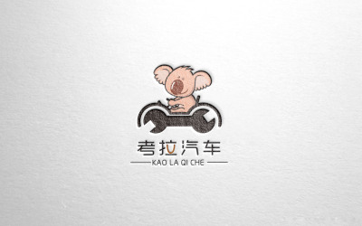 考拉汽车服务logo设计