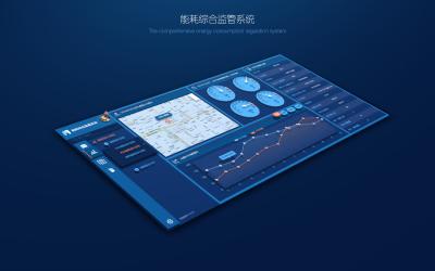 能耗监测综合管理系统UI设计