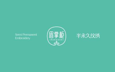 美容行业logo