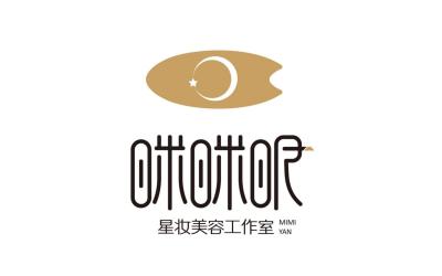 瞇瞇眼星妝美容工作室logo設...