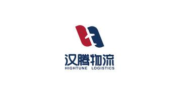 漢騰物流公司LOGO設計