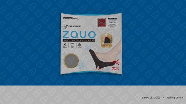 ZAUO高端女襪包裝設計入圍方案5