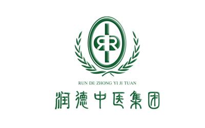 润德中医集团logo