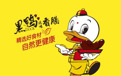 黑鸭香肠包装