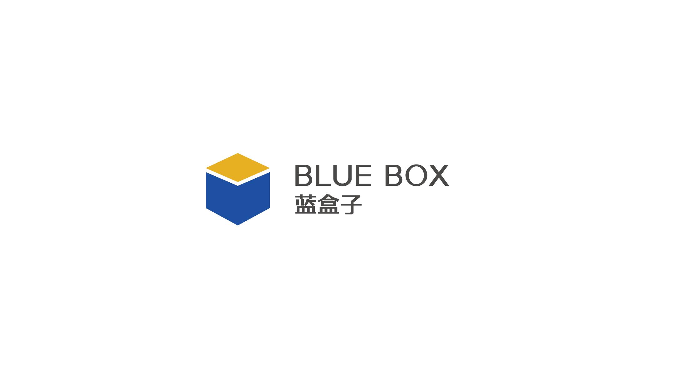蓝盒子品牌LOGO设计