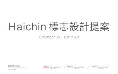 Strumpor By Haichin AB