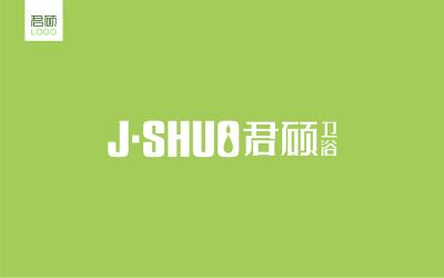 君硕卫浴logo