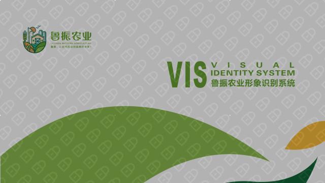 鲁振农业公司VI设计入围方案0