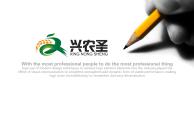 兴农圣logo