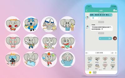 微信大象表情包设计
