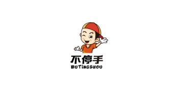 鑫興堅果公司LOGO設計