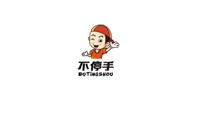 鑫兴坚果公司LOGO乐天堂fun88备用网站