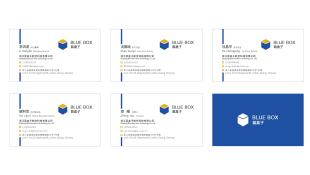 浙江蓝盒子航空科技有限公司名片设计